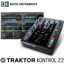 Native Instruments TRAKTOR KONTROL Z2 【新春限定!超タイムセール特価!】