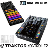 NativeInstruments_TRAKTORZ2+F1