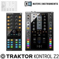 NativeInstruments_TRAKTORZ2+X1