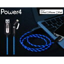 Power4 EL VISIBLE GLOWING USB CABLE [LD003]