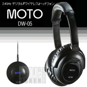 ワイヤレスヘッドホンAZDEN (アツデン) MOTO DW-05