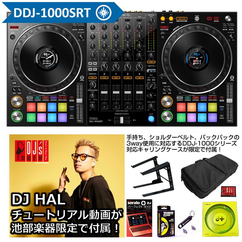 DJ機器, DJコントローラー Pioneer DJ DDJ-1000SRT LT100B PCSET24Power DJs feat.DJ HAL
