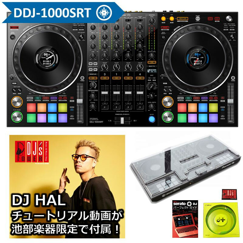 DJ機器, DJコントローラー Pioneer DJ DDJ-1000SRT USB Serato DJPower DJs