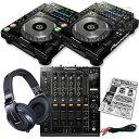 【今なら豪華特典付き!】 Pioneer CDJ-2000 nexus + DJM-900 nexus + HDJ-2000 ALL Pioneer DJ SET 【送料・代引手数料込み】【USBフ…