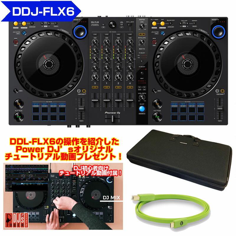 DJ機器, DJコントローラー Pioneer DJ DDJ-FLX6 Oyaide dUSB Type-C USB SET