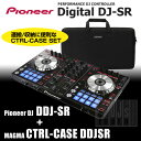 Pioneer DDJ-SR + 専用キャリングケースセット