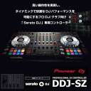 Pioneer DDJ-SZ 【代引き手数料/送料無料】