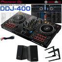 Pioneer DJ DDJ-400 デジタルDJスタートセ...