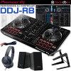 Pioneer_DDJ-RB_setA