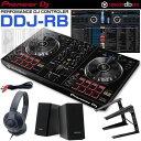 Pioneer DJ DDJ-RB デジタルDJスタートセットA