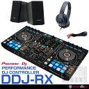 Pioneer DJ DDJ-RX rekordbox DJ スタート SET B