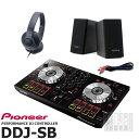Pioneer DDJ-SB + PM0.1 簡易SET B