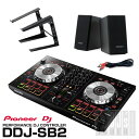 Pioneer DJ DDJ-SB2 デジタルDJスタートセットC