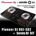 Pioneer DJ DDJ-SB2 + Serato DJ ライセンス セット