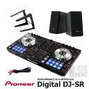 Pioneer DDJ-SR + PM0.1 SET C 【予約商品 / 7月中旬頃入荷予定】