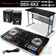 Pioneer DDJ-SX2 + ELEVATE 3 + DJ TABLE SET