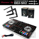 Pioneer DDJ-SX2 + ELEVATE 3 簡易SET C