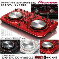 iOSデバイス対応ホームDJ向けコントローラーPioneer DDJ-WeGO2 【代引き手数料/送料無料】
