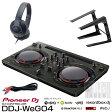 Pioneer DJ DDJ-WeGO4-K デジタルDJスタートセットD