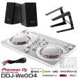 Pioneer DJ DDJ-WeGO4-W デジタルDJスタートセットC