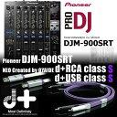 Pioneer DJM-900SRT + d+RCA + USB CLASS S 高音質 Serato DJ SET 【代引き手数料/送料無料】
