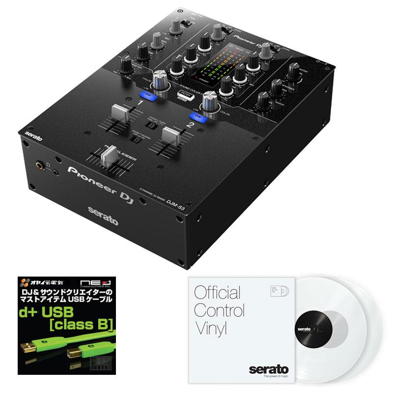 DJ機器, DJミキサー Pioneer DJ DJM-S3 Serato CLEAR DVS SET OYAIDE dUSB class B
