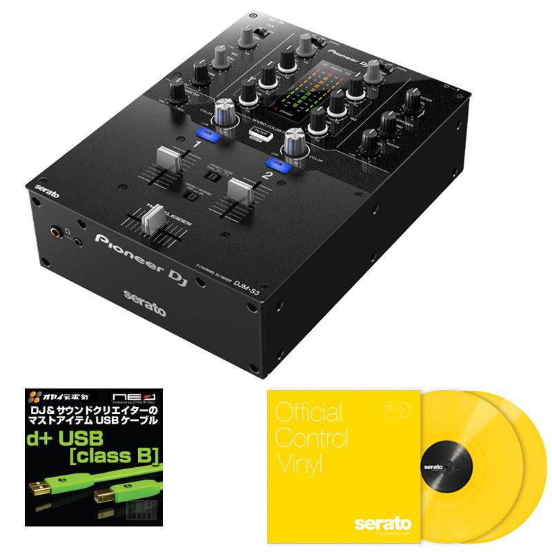 DJ機器, DJミキサー Pioneer DJ DJM-S3 Serato YELLOW DVS SET OYAIDE dUSB class B(1.0m)
