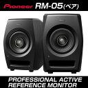 Pioneer (パイオニア) RM-05(ペア)