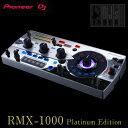 Pioneer (パイオニア)RMX-1000 Platinum Edition【専用保護カバーDecksaver & 効果音入りSDカードプレゼント!】【送料・代引手数料…