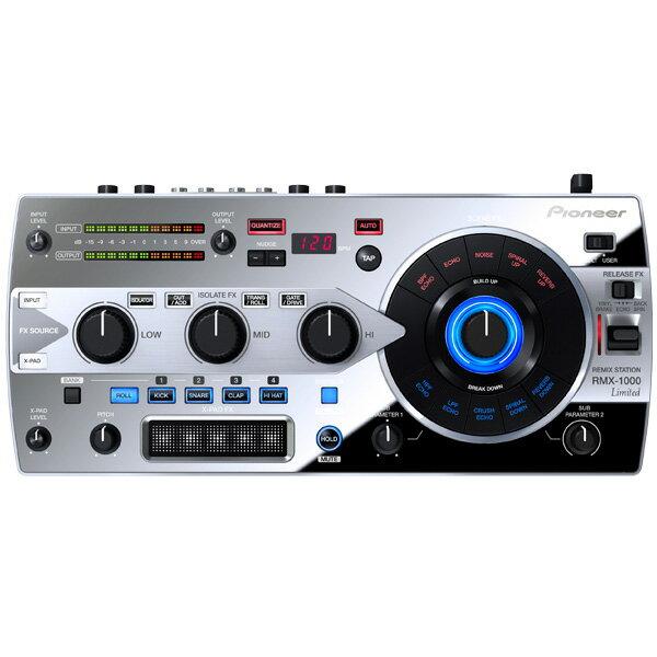 DJ機器, DJエフェクター Pioneer RMX-1000 Platinum Edition
