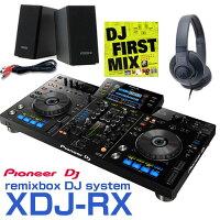 Pioneer_XDJ-RX_SET