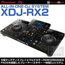 【4大特典プレゼント!】 Pioneer DJ XDJ-RX...