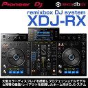 Pioneer (パイオニア) XDJ-RX 【USBメモリ16GB×2本プレゼント】【代引き手数料/送料無料】【あす楽対応_東北】【あす楽対応_関東】…