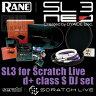 RANE SL3 + d+class S DJ セット