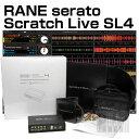 【限定特価】【ご購入特典あり!】 RANE serato (セラート) SCRATCH LIVE SL4 【送料・代引手数...