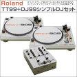 Roland TT99+DJ99 シンプルDJセット 【選べるキャンペーン特典付き!】【台数限定特価】