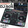 DJ-505