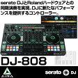 Roland DJ-808 【Serato DJ解説本付属】【DJ-808デビューキャンペーン!ヘッドホンV-moda M-100 AIRAプレゼント!】