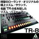 Roland AIRA series TR-8
