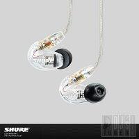 SHURESE215-cl