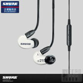 SHURE (シュア) SE215m+ Special Edition (SE215m+SPE-A ホワイト)【国内正規品】【1年保証+ユーザー登録後6ヶ月延長保証】【送料無料!】【期間限定タイムセール特価】