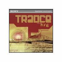正にトランスミュージックの完全パッケージTRANCE SOLID NRG