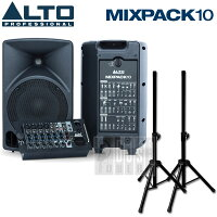 ALTO_professional_MIXPACK_10スピーカースタンドセット