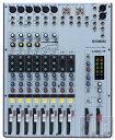 手にしたその日から楽しめる、シンプルなコンピューターレコーディング・パッケージ!YAMAHA MW12C