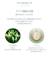 【kanebo(カネボウ)】【送料無料】フェースアップパウダーミラノコレクション2019/2018