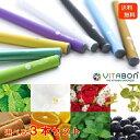 VITABON(ビタボン) 電子タバコリキッド 【選べる3本】【全7種類】メール便送料無料 ビタミン