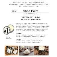 &ONE(アンドワン)シアバーム30gヘアワックス&マルチクリームサロン専売品【NS】