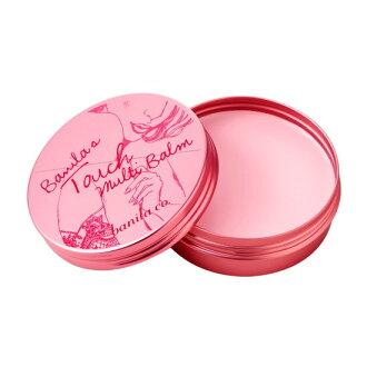 Banilas Tauch Multi Balm vanilla s touch multi balm 30 g Korea cosmetics / Korea cosmetics and Korean COS BB cream BB
