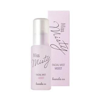 Miss Misty Fachal Mist Moist Miss Misty facial mist moist 70 ml Korea cosmetics / Korea cosmetics and Korean COS BB cream BB