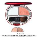 【SK-II SK-2】COLOR クリア ビューティ ブラッシャー #41 ノーブル 【fr】 エ ...